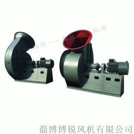 Y9-35-11No. 15.5D锅炉引风机