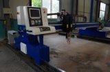 厂家直销龙门式数控切割机 精细等离子火焰钢板切割机
