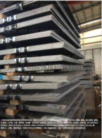Q345D低合金钢板3*1500*3000