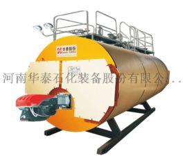 常压低氮燃气热水锅炉生产商