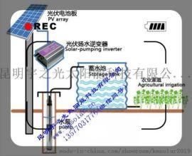 不锈钢太阳能抽水泵 农田灌溉抽水系统