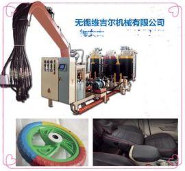 无锡维吉尔厂家直销聚氨酯高压发泡机VLM-HA型