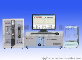 智能碳硫分析仪哪家价格便宜