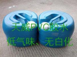 广州PVC快干胶水, 广州快干PVC折盒胶水