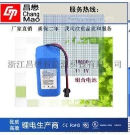 2200mAh医疗设备电池组18650 电池11.1V 电子产品电动工具