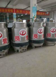 压铸机冷却水塔 压铸机冷却水塔 压铸机冷却水塔维修