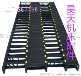 各种型号数控机床塑料拖链