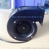 思能電機風機SC1G108直流24V鼓風機低噪音直流離心鼓風機批發
