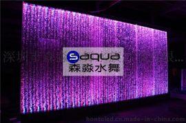 森淼水舞2015新款SM-7-1亚克力水舞气泡墙玄关隔断水族屏风背景墙