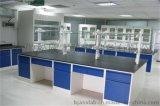 实验室操作台,实验室工作台