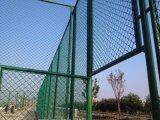 体育场隔离栅 球场围栏网 运动场护栏网 防护网