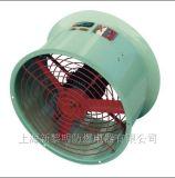 CBF系列防爆軸流風機,防爆防腐風機,搖頭式防爆風機