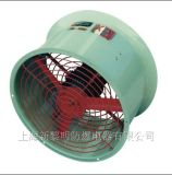 CBF系列防爆轴流风机,防爆防腐风机,摇头式防爆风机