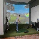 室内高尔夫厂家特定能带到室外的模拟器