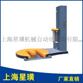 上海星璜直销全自动M型缠绕机(阻拉式、预拉式)