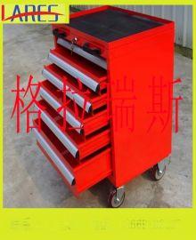 西安格拉瑞斯工具柜 工具车供应商