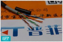 普菲特超五类cat5全铜0.51室外网线 305米全新网络线厂家批发