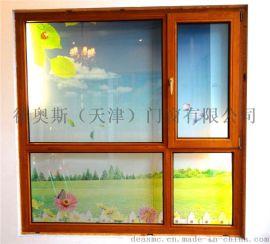 山东华建铝业(天津滨海新区)铝包木门窗