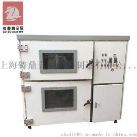 上海厂家量身定做 全自动化操作 高密封 高分子材料真空箱 带控制面板真空箱 厂家直销可定制