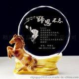 陶瓷水晶奖牌,马奖牌,彩印纪念品,上海现货纪念品