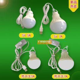 凡的LED5V12V低压球泡