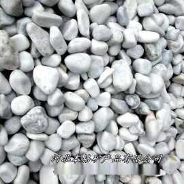 本格廠家供應鵝卵石 水處理墊層鵝卵石濾料