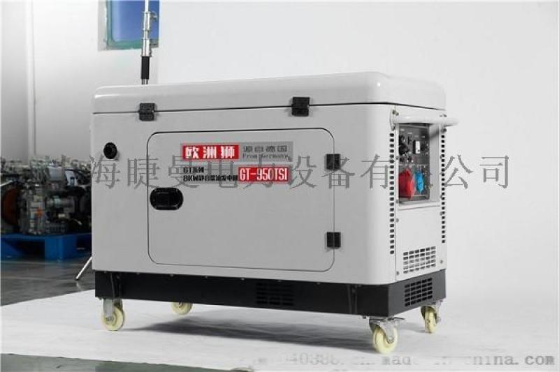 15KW柴油發電機價格