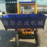 志成供应农用小型装载机工地上料小铲车