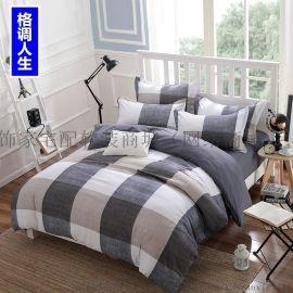 床上用品床单床笠 床上用品床笠 饰家宅配软装商城(