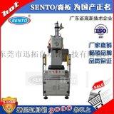 气液增压机厂家供应SENTO/森拓STPC C型气液增压机