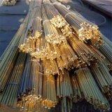 厂家出售高质切割铜棒 精密黄铜棒 定尺黄铜棒 折弯