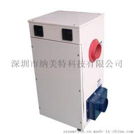 NMT-KZW-200P厂家直销微型转轮除湿机(除湿量:0.6kg/h)
