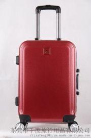 MR-0813-行李衣箱