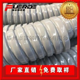 PVC金属包塑软管 电线电缆保护套管 穿线金属软管