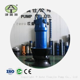 大口径1000QZB-160T井筒式轴流潜水泵厂家