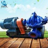 S SH大流量高揚程雙吸離心泵 臥式蝸殼式農田灌溉單級中開泵