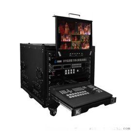厂家集成炭纤维减震演播室6路切换 高清监视器