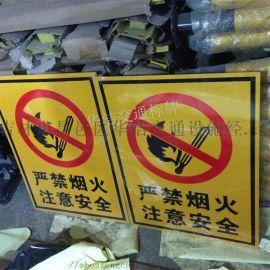 延吉市标志牌、道路交通指示牌制作