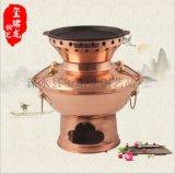 玺珺龙32cm烤涮一体锅 木炭銅火鍋