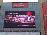 聚能光彩厂家直销重庆户外P8LED广告屏