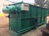 按需定做泰兴牌气浮除油装置 污水处理气浮机