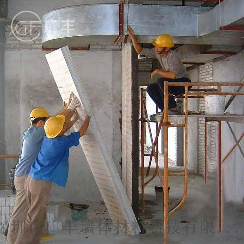 厂家直销轻质隔墙板 隔墙板