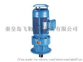 供应秦皇岛减速机机械设备_X/B系列摆线针轮减速机