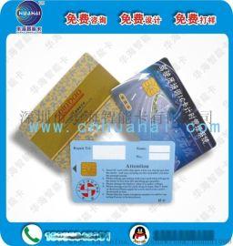 华海PVC卡印刷PVC卡厂PVC卡印刷直销印刷pvc卡