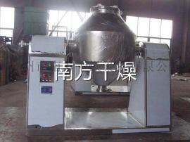 供应全不锈钢304高同心度双锥回转真空干燥机