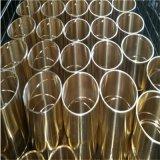 加工環保銅套可定製 鍛打紫銅套 大口徑銅套可加工
