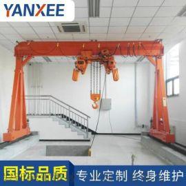 移动龙门架1吨轻小型龙门吊**钢材订做门式起重机