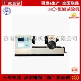 恒旭生产金属丝扭力试验机