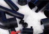塑料PE燃气管与镀锌钢管做燃气管的区别