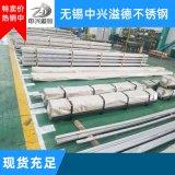 304L不鏽鋼扁鋼 可定制尺寸 耐腐蝕扁鋼加工
